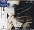 MADONNA Erotica Remixes JAPAN CD5 w/7 Mixes