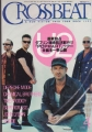 U2 Crossbeat (4/97) JAPAN Magazine