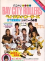 BAY CITY ROLLERS Seventeen Special Issue JAPAN Magazine