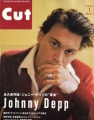 JOHNNY DEPP Cut (1/96) JAPAN Magazine