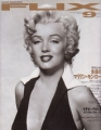 MARILYN MONROE Flix (9/92) JAPAN Magazine