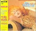 CYNDI LAUPER The Best Remixes JAPAN CD w/6 Tracks