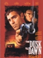 FROM DUSK TILL DAWN Original JAPAN Movie Program  GEORGE CLOONEY