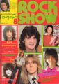 BAY CITY ROLLERS Rock Show (8/78) JAPAN Magazine
