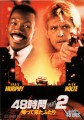 ANOTHER 48 HRS. JAPAN Movie Program EDDIE MURPHY NICK NOLTE