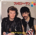 HALL & OATES Family Man JAPAN 7''
