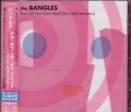 BANGLES Tear Off Your Own Head JAPAN CD5