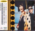 SWING OUT SISTER The Best Of JAPAN CD w/16 Tracks