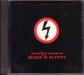 MARILYN MANSON Remix & Repent USA CD5 w/5 Tracks