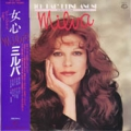 MILVA Ich Hab Keine Angst (To The Unknown Man) JAPAN LP