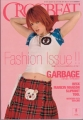 GARBAGE Crossbeat (8/01) JAPAN Magazine