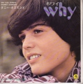 DONNY OSMOND Why JAPAN 7