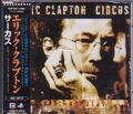 ERIC CLAPTON Circus JAPAN CD5