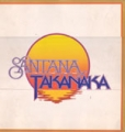 SANTANA/TAKANAKA JAPAN Tour Program