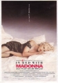 MADONNA In Bed With Madonna JAPAN Promo Flyer!!!