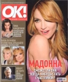MADONNA OK! (4/16/09) RUSSIA Magazine