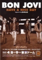 BON JOVI 2006 Have A Nice Day JAPAN Promo Tour Flyer