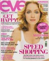 MADONNA Eve (5/05) UK Magazine