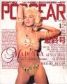 MADONNA Popgear (12/92) JAPAN Magazine