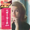 PEGGY MARCH Best Buy 2000 JAPAN LP