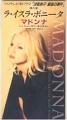 MADONNA La Isla Bonita JAPAN CD3