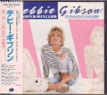 DEBBIE GIBSON Super-Mix Club JAPAN CD Mini Album w/6 mixes