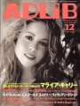 MARIAH CAREY Adlib (12/02) JAPAN Magazine