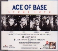 ACE OF BASE Lucky Love JAPAN CD5 Promo Only