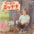 MARK LESTER Mark's Sha-Na-Na-Na JAPAN 7
