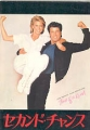 OLIVIA NEWTON-JOHN Two Of A Kind JAPAN Movie Program JOHN TRAVOLTA