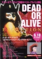 DEAD OR ALIVE Evolution JAPAN Flyer