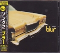 BLUR Song 2 JAPAN CD5