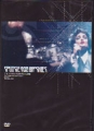SIOUXSIE & THE BANSHEES Seven Year Itch Live USA DVD