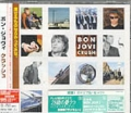 BON JOVI Crush JAPAN CD w/Bonus Track!!