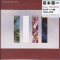 RYUICHI SAKAMOTO Undercooled JAPAN CD5 w/2 Tracks