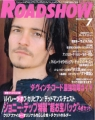 ORLANDO BLOOM Roadshow (7/06) JAPAN Magazine