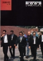 RESERVOIR DOGS Original JAPAN Movie Program HARVEY KIETEL