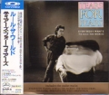 TEARS FOR FEARS Everybody Wants To Rule The World JAPAN CDV w/5