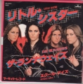 THE RUNAWAYS Little Sister JAPAN 7