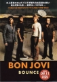 BON JOVI 2002 Bounce JAPAN Promo Gatefold Flyer