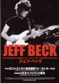 JEFF BECK Japan Tour 2000 JAPAN Tour Promo Flyer