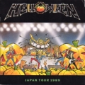 HELLOWEEN 1989 JAPAN Tour Program