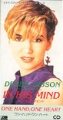 DEBBIE GIBSON In His Mind JAPAN CD3