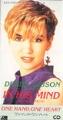 DEBBIE GIBSON In His Mind JAPAN CD3
