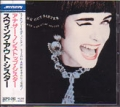 SWING OUT SISTER Another Non-Stop Sister JAPAN Only Remix CD