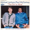 MICHAEL JACKSON/PAUL McCARTNEY The Girl Is Mine JAPAN 7