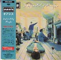 OASIS Definately Maybe JAPAN CD