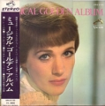 JULIE ANDREWS Musical Golden Album JAPAN LP
