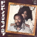 DIANA ROSS w/MARVIN GAYE Don't Knock My Love JAPAN 7