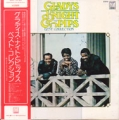GLADYS KNIGHT & THE PIPS Best Collection JAPAN LP